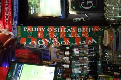 Paddy O'Sheas