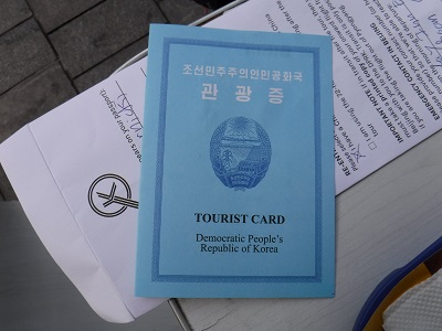 DPRK Travel Visa