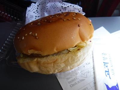 Koryo Burger