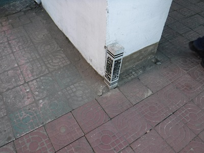 Corner stone for sidewalk responsibility