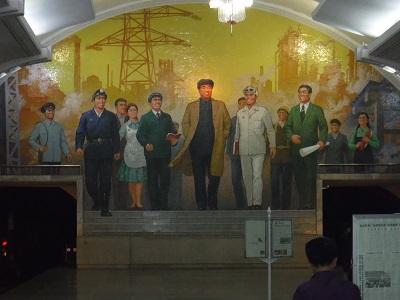 Pyongyang Metro - Kim Il Sung portrait.