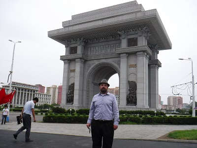 Arch of Triumph.