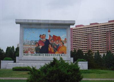 Propaganda mural in Pyongyang.