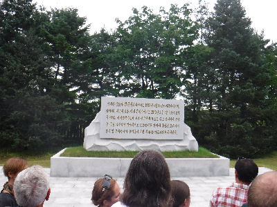 Monument at the DMZ.