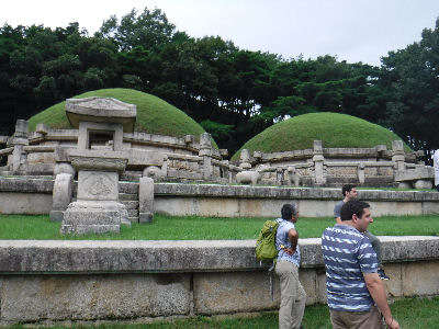 The tomb of King Kongmin.