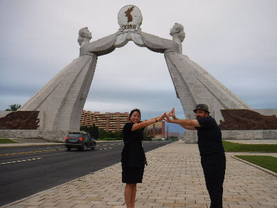 Reunification monument.