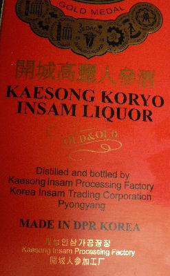 Ginseng wine from the DPRK.