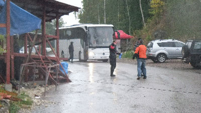 buspullsup527