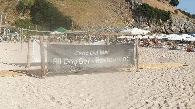 Llamani Beach